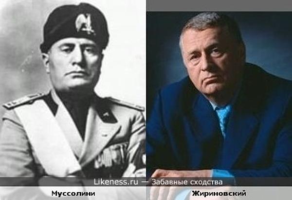 Mussolini_Zhirinovskiy_big.jpg
