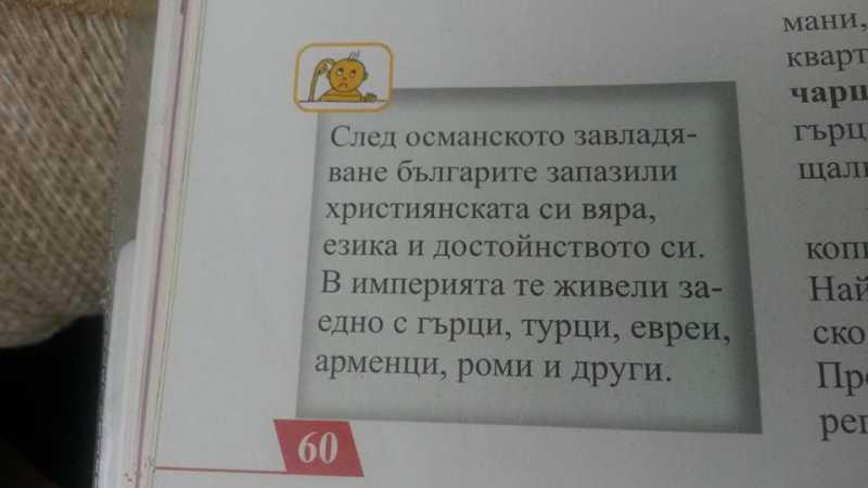 bolgary.jpg