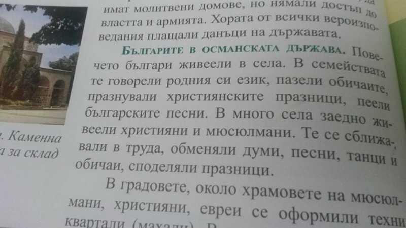 bolgaryn.jpg